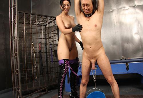 Asian CBT slave